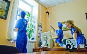 Уборка помещений в Москве