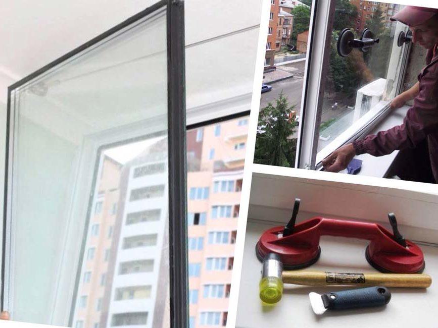 Как поменять стеклопакет в пластиковом окне своими руками 840