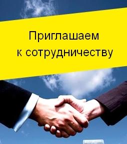 Требуются специалисты на должность работа сантехником в Москве.